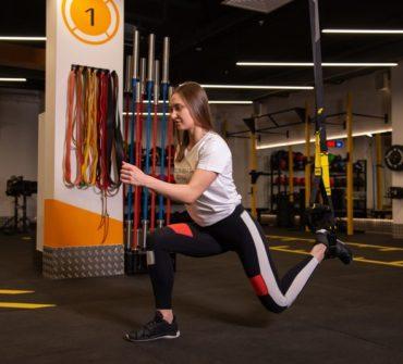 Функциональный тренинг TRX (по записи)